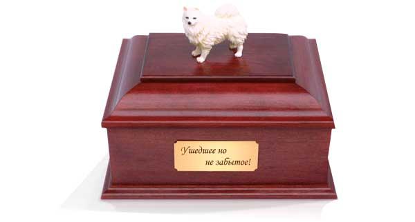Кремация животных