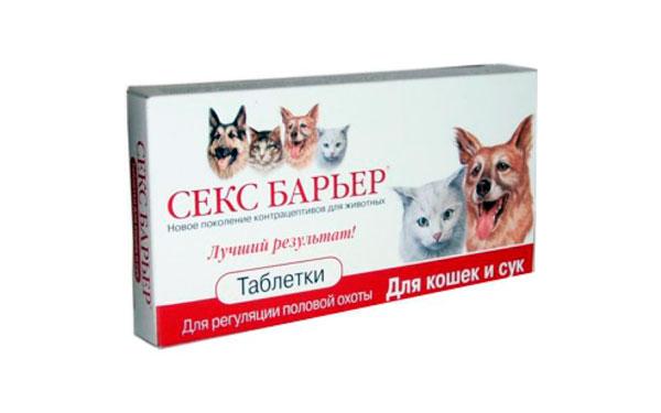 Лучшее средство от сексуальной охоты у кошек