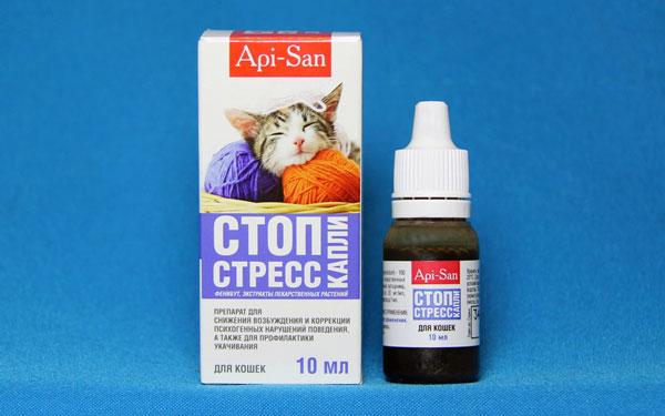 Стоп стресс для кошек