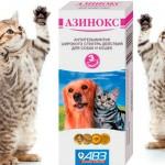 Азинокс для кошек: надежное средство против ленточных паразитов